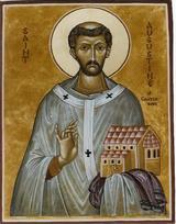 икона блаженный Августин