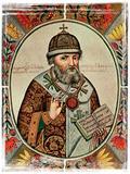 икона патриарх Никон