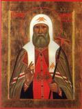 икона Святитель Тихон, патриарх Московский