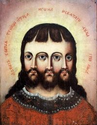 русская икона Троица Смесоипостасная